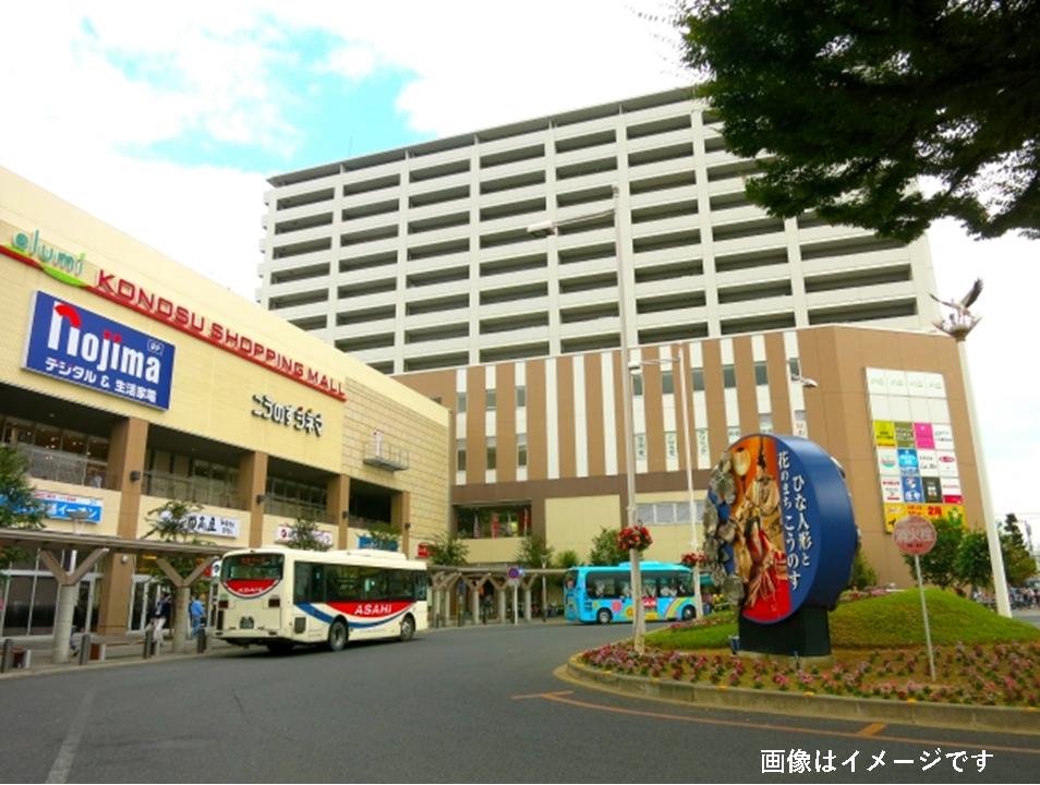 【埼玉県久喜市】大型商業施設