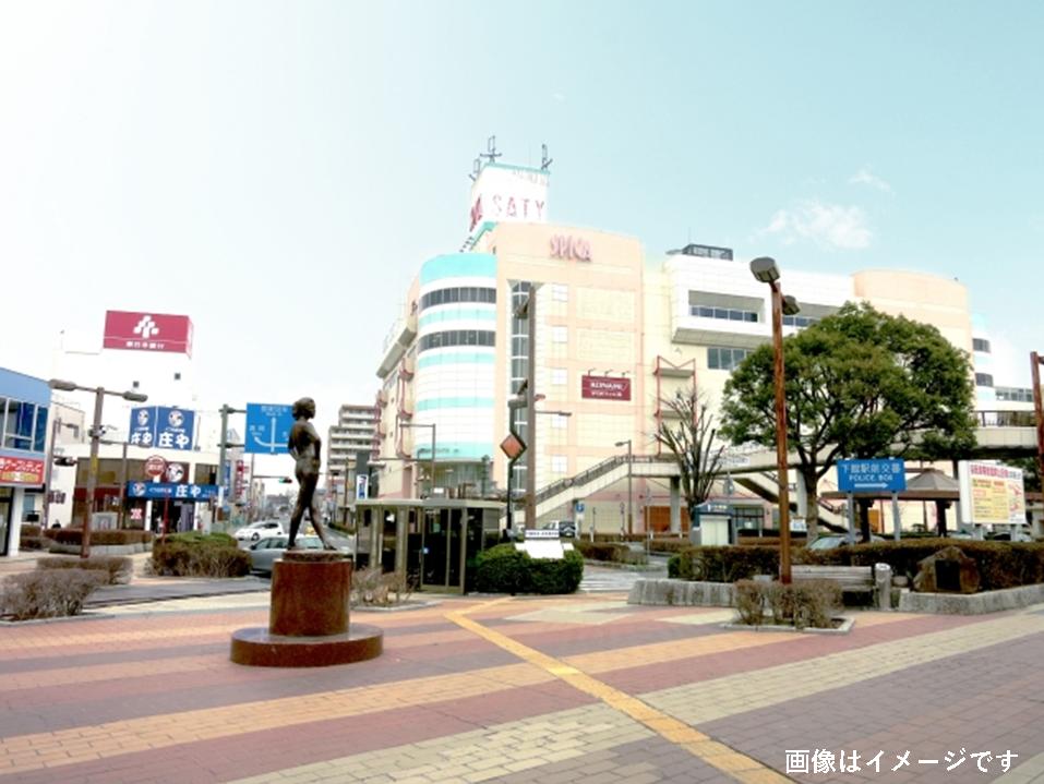 【東京都東久留米市】商業施設